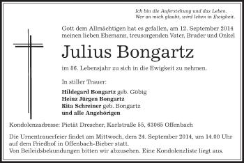 Zur Gedenkseite von Julius