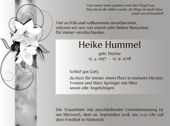 Heike Hummel
