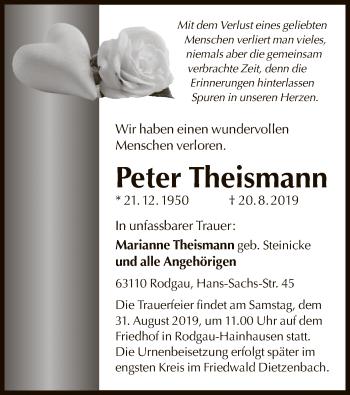 Peter Theismann